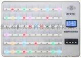北京天良医院医护医疗病房有线呼叫对讲系统