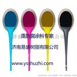 V-2厚浆型乙烯基酯玻璃鳞片涂料