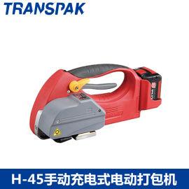 江门依利达手持式塑钢捆扎机四会PET带打包机