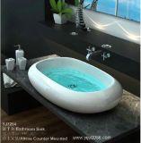 陶瓷橢圓型洗手盆(YJ7254)