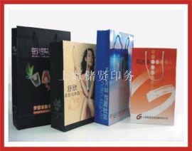 手提袋印刷上海紙袋拎袋印刷廠