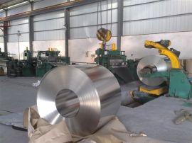 分条加工东莞马口铁硅钢铝卷