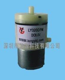 电动真空泵(320DPM)