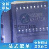 UC3855 UC3855DW 全新原装现货 保证质量 品质 专业配单