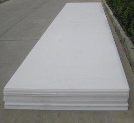 PE板|PP板|聚乙烯板|铺车底板