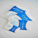 旅行一次性酒店牀單枕套被套套裝單雙人隔髒四件套oem定製戶外用