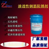 噴塗型滲透型鋼筋阻鏽劑提高混凝土的耐久性