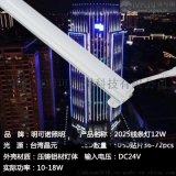 青岛LED硬灯条dmx512双重防水明可诺照明