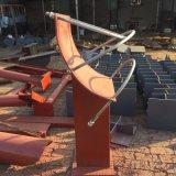 02S402標準水準支座 管道固定管夾焊接鞍式支座