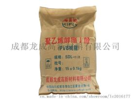 耐高温PVB树脂