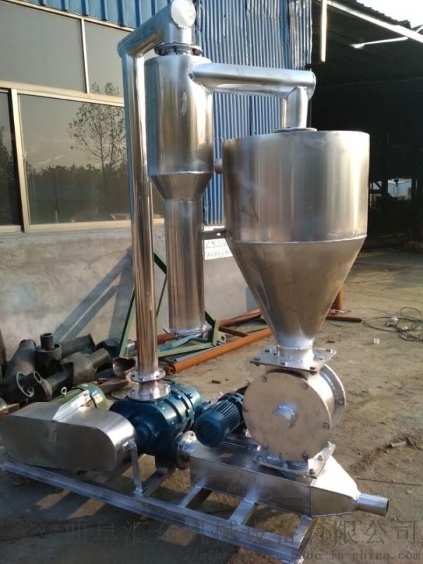 气力型粉煤灰输送机 生产率较高玉米气力吸粮机