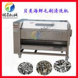 海蛎子 蛤蜊清洗机,毛刷辊摩擦去沙清洗机