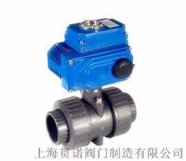 Q911S-10S电动塑料球阀 电动UPVC球阀