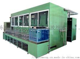 工业全自动环保碳氢超声波清洗机全自动碳氢真空清洗机环保设备