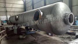 宝鸡厂家供应钛设备 钛盘管 钛换热器