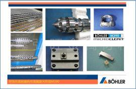 供应百禄S290是粉末冶金高速钢拉伸模粉末**模