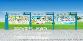南京宣传栏南京不锈钢宣传栏医院宣传栏定制