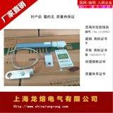 专业生产 BRN,BRW-10kv 电力电容器保护