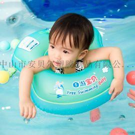 自游宝贝婴儿游泳圈 腰圈幼儿腋下圈宝宝泳圈