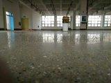 茂名工廠舊地面翻新改造,茂名金剛砂地坪固化