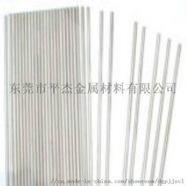 鹤壁304不锈钢管材抛光精度高无中间商质量保证