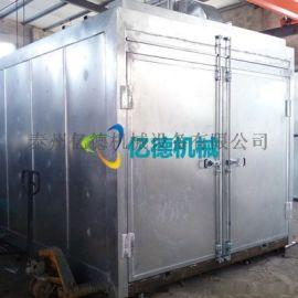 浙江高温房-上海移动喷房-泰州亿德机械设备有限公司