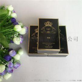 骥远包装供应礼盒香水盒纸质首饰盒