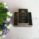 骥远包装盒礼品盒香水盒纸质首饰盒