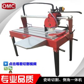 工地轻便砖石切割机 电动手拉瓷砖切割机 倒角机