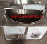 雞米花燒顆粒油炸鍋設備
