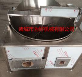 鸡米花烧颗粒油炸锅设备