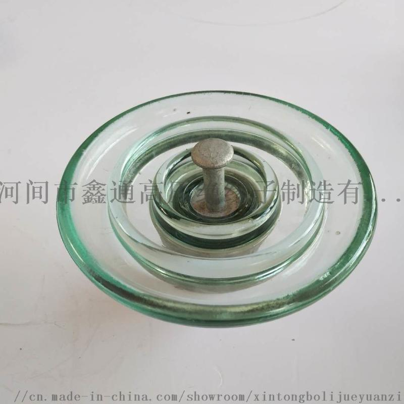 常年销售盘形悬式玻璃绝缘子U70B/146
