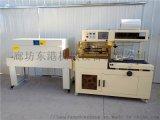 全自动餐具包装机 4020型热收缩机