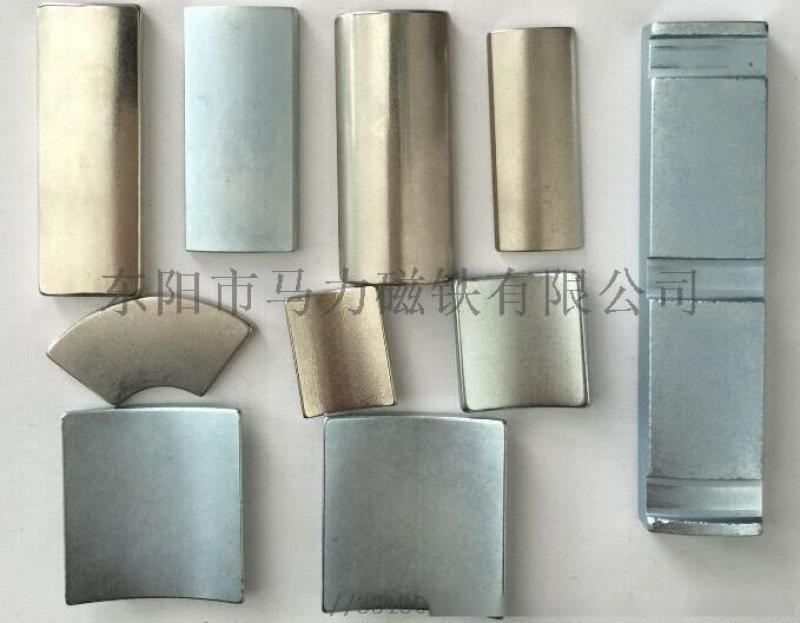 釹鐵硼強力電機磁瓦 高性能磁鐵 磁性材料