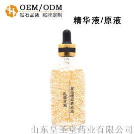 精華液生產廠家,代加工金箔精華液,用金箔精華液作用