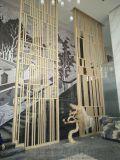 教育机构弧形铝单板方通-唐人街教育门头波浪型铝方通