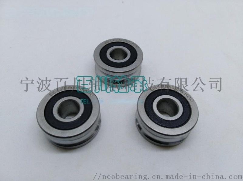 SLFR50/8-6NPP U槽不鏽鋼導軌滾輪