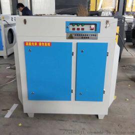 喷漆房废气治理UV光氧催化空气净化器