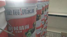 全天耐候外墙抗裂乳胶漆调色定做工程墙面涂料