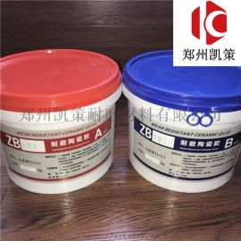 环氧树脂胶 石油化工管道耐磨陶瓷胶