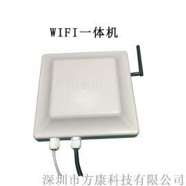 2G/wifi  频读写器 7dbi天线一体机