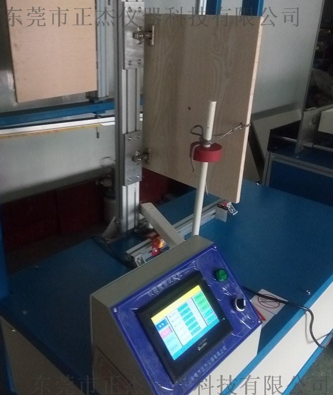 佛山柜门铰链耐久测试机,非标定做门窗合页寿命测试机