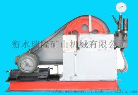 豪日电动试压泵功率大流量恒定