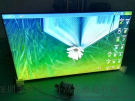 10.1寸帶觸摸戶外高亮液晶屏工業屏平板電腦 現貨