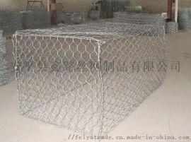 石笼网 格宾网 镀锌石笼网