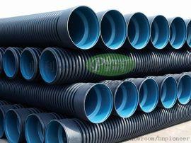 HDPE双壁波纹管/波纹管/帕利尔塑胶井筒