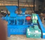 炭粉制棒机/炭棒机/成型机/螺旋挤压机
