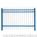 锌钢护栏网铁艺围栏别墅花园小区防护栏围墙栅栏