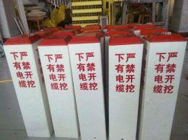 裏程碑百米樁玻璃鋼道口標志樁質量保證