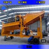 砂金粗选设备 拖动采金机 旱地淘金机械